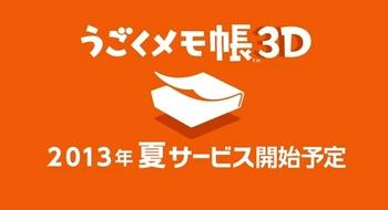Baidu IME_2013-3-14_20-32-56.jpg