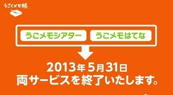 Baidu IME_2013-3-14_20-37-56.jpg