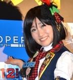 Baidu IME_2013-4-1_11-9-55.jpg